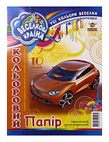 Цветная бумага офсетная  А4 (10цветов 10листов), Мандарин