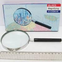 """Лупа """"Glass"""" 19014-100 металлическая оправа (диаметр 100 мм.)"""