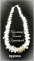 Жгут. Белый мраморный агат
