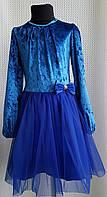 Детское платье Золушка р.122-140 электрик