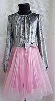 Детское платье Золушка р.122-140 серый+розовый