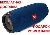 JBL Xtreme Blue Originalsize колонка портативная Блютуз жбл синяя акустика новая в маленькой коробке