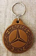Автомобильный брелок Mercedes (Мерседес), брелки для автомобильных ключей, автобрелки, брелок кожаный