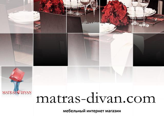 Мебельный интернет-магазин Матрас Диван Ком