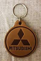 Автомобильный брелок Mitsubishi (Митсубиси), брелки для автомобильных ключей, автобрелки, брелок кожаный