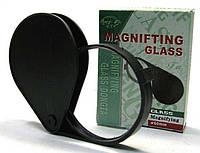 "Лупа ""Glass"" 1094 складная (диаметр 60 мм.)"