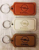 Автомобильный брелок Opel (Опель), брелки для автомобильных ключей, автобрелки, брелок кожаный