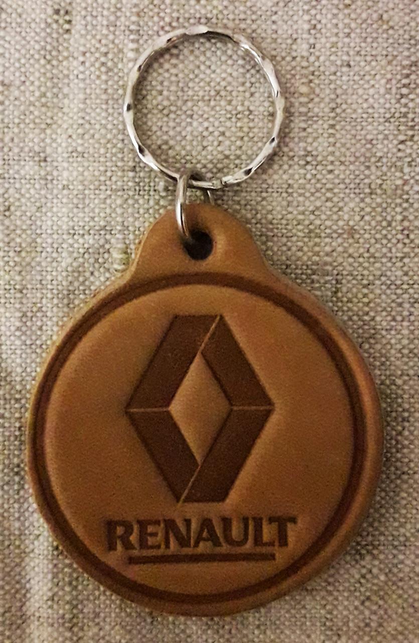 Автомобільний брелок Renault (Рено), брелоки для автомобільних ключів, автобрелки, шкіряний брелок