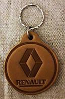 Автомобильный брелок Renault (Рено), брелки для автомобильных ключей, автобрелки, брелок кожаный
