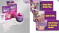 Набор для восковой депиляции для любых участков кожи Wonder Wax