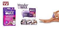 Профессиональный набор для депиляции Wonder Wax