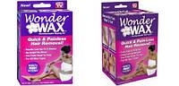 Набор для безболезненной депиляции Wonder Wax