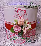 Свадебный сундук казна коробка для денег