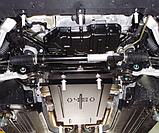 Защита картера двигателя и акпп Hyundai Equus 2013-, фото 4