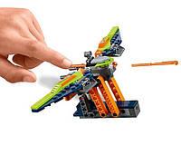 Объемный конструктор  Bela 10704 Nexo Knight (аналог Lego 70355)