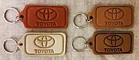 Автомобильный брелок Toyota (Тойота), брелки для автомобильных ключей, автобрелки, брелок кожаный