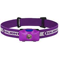 Фонарь Olight H05 Active пурпурный (H05 PU)
