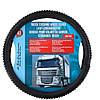 Чехол на руль грузового автомобиля черного цвета, 44-46 см, силиконовый, артикул 8711252036731
