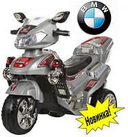 Мотоцикл Детский M 0563