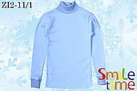 Водолазка детская р.110 ткань Турция SmileTime,светло голубая