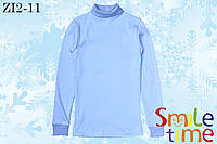 Водолазка подростковая р.122,128, 134,140,146,152 плотная турецкая ткань SmileTime,св-голубая