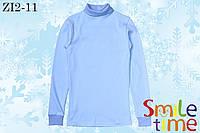 Водолазка подростковая р.122,128, 134,140,146,152 плотная турецкий трикотаж SmileTime,св-голубая, фото 1
