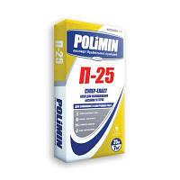 Клей Супер-эласт Полимин П 25 (Polimin P 25) для бассейнов (25 кг)