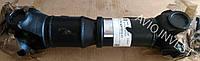 Карданный вал 41735-4201010-11 для погрузчика Амкодор., фото 1