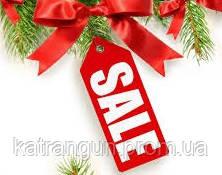 Новогодние распродажи в магазине KatranGun!
