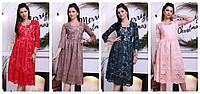 Женское нарядное платье на новый год 42-48