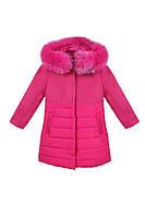 Изумительное зимнее пальто для девочки 98 -122  ТМ MiLiLook