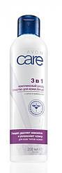 Комплексне засіб для шкіри особи 3 в 1 з алое і імбиром, Avon Care, Ейвон, 200 мл, 47850