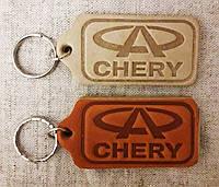 Автомобильный брелок Chery (Чери), брелки для автомобильных ключей, автобрелки, брелок кожаный