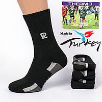 Подростковые ароматизированные носки шерсть махра Thermo Pier Luigi CS814-11. В упаковке 12 пар. Турция.