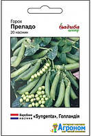 Семена  гороха Преладо, сверхранний 20 шт, Syngenta, Голландия