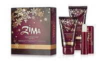 Подарочный набор Zima, Faberlic, Фаберлик Зима, 0922