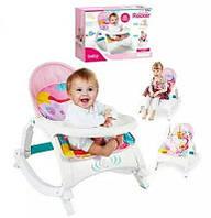 Стульчик-шезлонг-кресло для малыша(розово-белое)со столиком