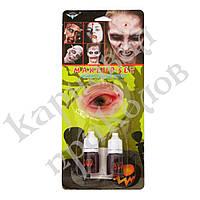 Набор для Хэллоуина Третий глаз