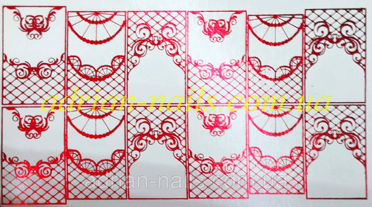 Фольгированный слайдер дизайн №11 - красный