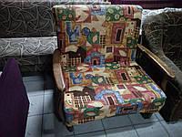 Кресло-кровать б/у, кресло раскладное