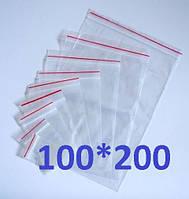 Пакет с замком Zip lock 100*200 (зип лок)