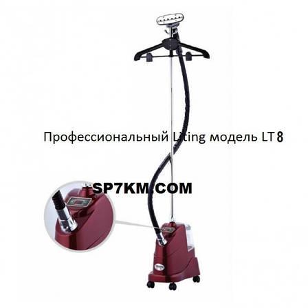 Відпарювач Вертикальний Парогенератор Liting LT 8 2000w сенсорний Liting, фото 2