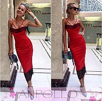 Элегантное красное платье с французским кружевом. АРТ-1048.6