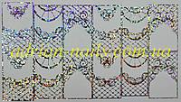 Фольгированный слайдер дизайн №12 - голографик