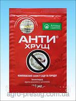 Инсектицид Антихрущ 10 мл