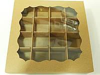 Коробка на 16 конфет футляром крафт