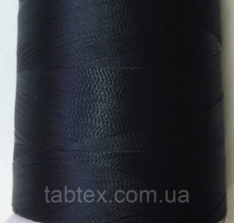 Нитка шовк для машинної вишивки embroidery 120den. №D-324 темносиній