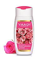 Лосьон с экстрактом розовых роз Ваади (Moisturising Lotion with Pink Rose Vaadi Herbals) 110 мл