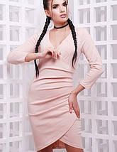 Женское облегающее платье на запах (Amelie fup), фото 3