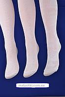 Белые колготки для девочки размер 104-116.